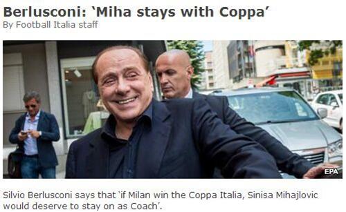 贝总声称米哈留任需1前提 重申米兰要修建球场