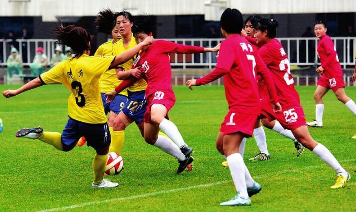 1:0小胜河北队 全运会预赛陕西女足开门红