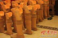 脱贫攻坚 咸阳今年将免费200余名肢体残疾人装配假肢