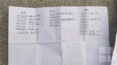 咸阳市民名下多了21个手机号 号码遍及全国各地