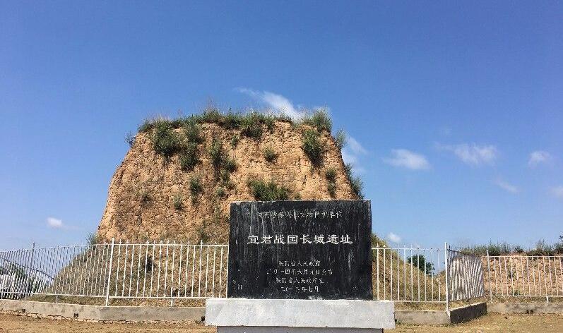宜君县在文化和自然遗产日召开长城保护利用高峰论坛