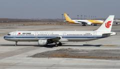 国航飞机接到疑似恐怖信息紧急返航 安全抵达巴黎