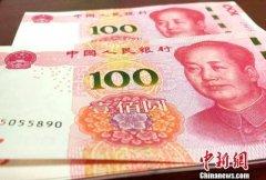 最新居民收入榜出炉 京沪人均可支配收入超3万