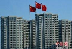 中央定调下半年中国经济 释放这四大重磅信号