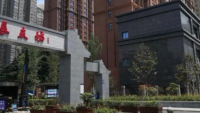 西安市规划局4495元/m2