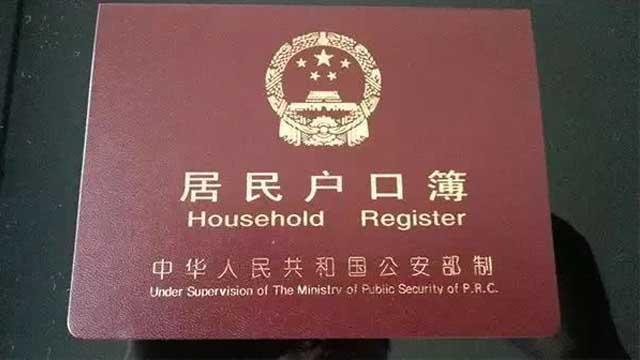 北大清华毕业生直接落户上海 给名牌大学捆绑更多福利是利还是弊