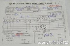 """渭南市民买房发现""""被"""""""