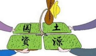 扶风县自然资源局国有土地使用权挂牌