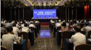 """凤翔县召开""""放管服""""改革和优化提升"""