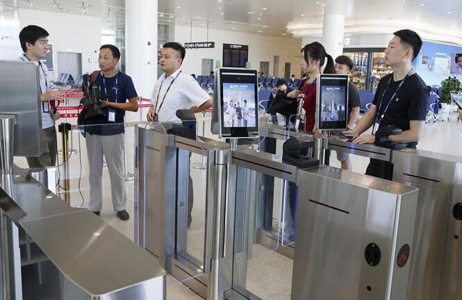"""西安机场南三指廊昨启用 今年将全部推广""""刷脸""""登机"""