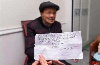 95岁中医告保姆:雇佣10年 我的存款和
