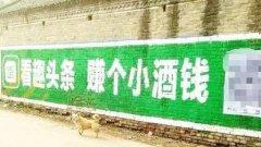 西安择趣头条广告推广优势