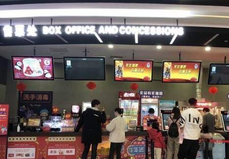 春节西安电影院观影火爆